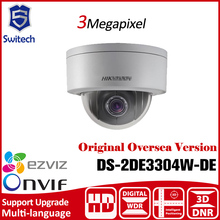 HIKVISION DS-2DE3304W-DE 3MP 3″ Mini PTZ CCTV IP Camera 2.8mm-12mm 4X Zoom POE IP66 Outdoor Use ONVIF Security Camera