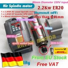 Ue 2.2kw ar refrigeração eixo motor er20 runoff 0.01mm & 2.2kw vfd 220 v inversor & 80mm braçadeira de alumínio para fresagem cnc roteador