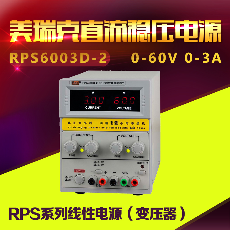 Merriam RPS6003D-2 digital DC power supply single adjustable 60V 3A sr360 sb360 3a 60v