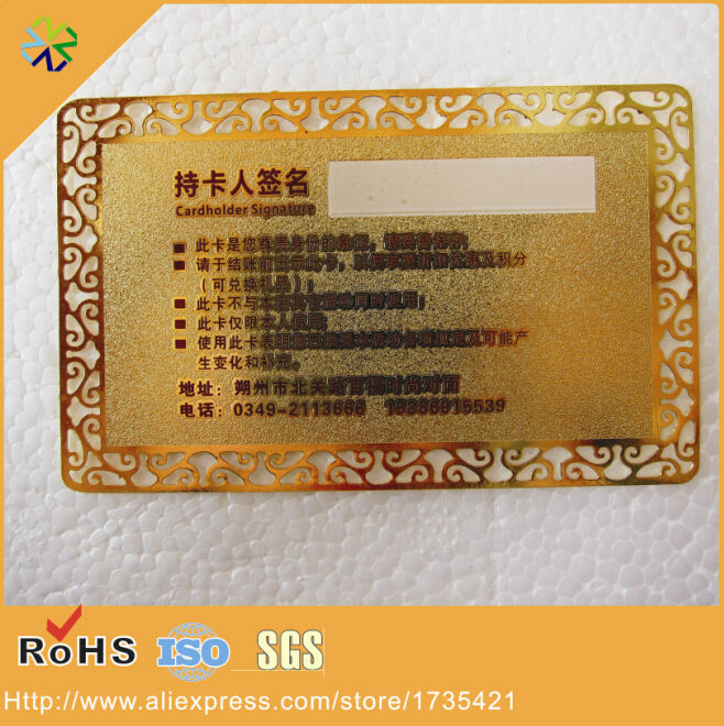 200pcslot white signature panel stainless steel material metal gold 200pcslot white signature panel stainless steel material metal gold business card gold plated metal gold card in business cards from office school colourmoves