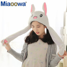 1pc 60cm Funny Rabbit Hat With Ears Moving Plush Toy Stuffed Soft Animal Creative Pink Hat Doll Child Cute Birthday Gift(China)