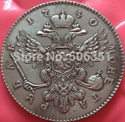 1рубль монета доставка из Китая