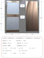 Piezoelectric Ceramic Bending Element 120 50 New Energy Power Generation Chip PZT