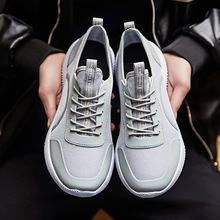 Men Casual Shoes Summer Breathable Lace up Flats Fashion