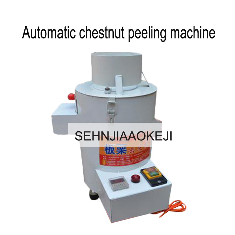 Chestnut Sheller CJ-180 Small Shelling and peeling chestnut artifact Automatic commercial machine 180W 1pc шатура леон joy chestnut