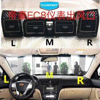 Para Geely Emgrand 8 EC8 Emgrand8 E8 EC825 coche tablero acondicionado Ventilación