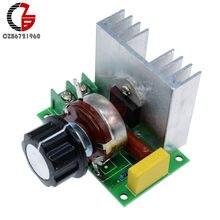 Contrôleur de vitesse ca 220V 4000W gradateur SCR régulateur de tension électrique commutateur de contrôle de vitesse avec dissipateur de chaleur en aluminium