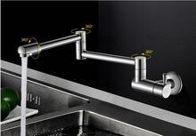 Медь настенные складной одной холодной уникальный дизайн Кухня Раковина кран или бассейна кран раковина из нержавейки