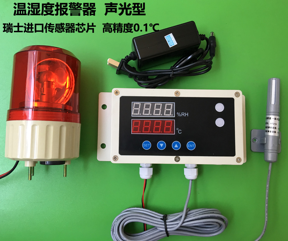 High Precision Temperature and Humidity Alarm Can Be Set Up to Lower Limit Machine Room Pharmacy Warehouse. shanghai precision temperature and humidity recorder dr 210c with a micro printer can connect the computer
