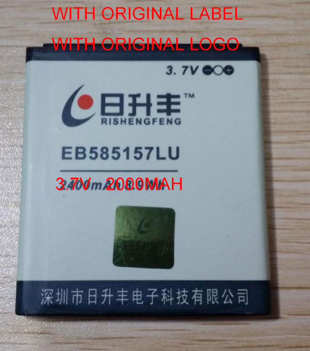 Free shipping high quality mobile phone battery EB585157LU for Samsung GT-I8530 I8550 I8550L I8552 I8558 I869 E500 E500S
