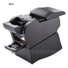 Бесплатный удар деревянный pu кожаный Специальный автомобильный подлокотник коробка с 4 USB отверстие для MG3 Многофункциональный Автомобильный Ручной ящик