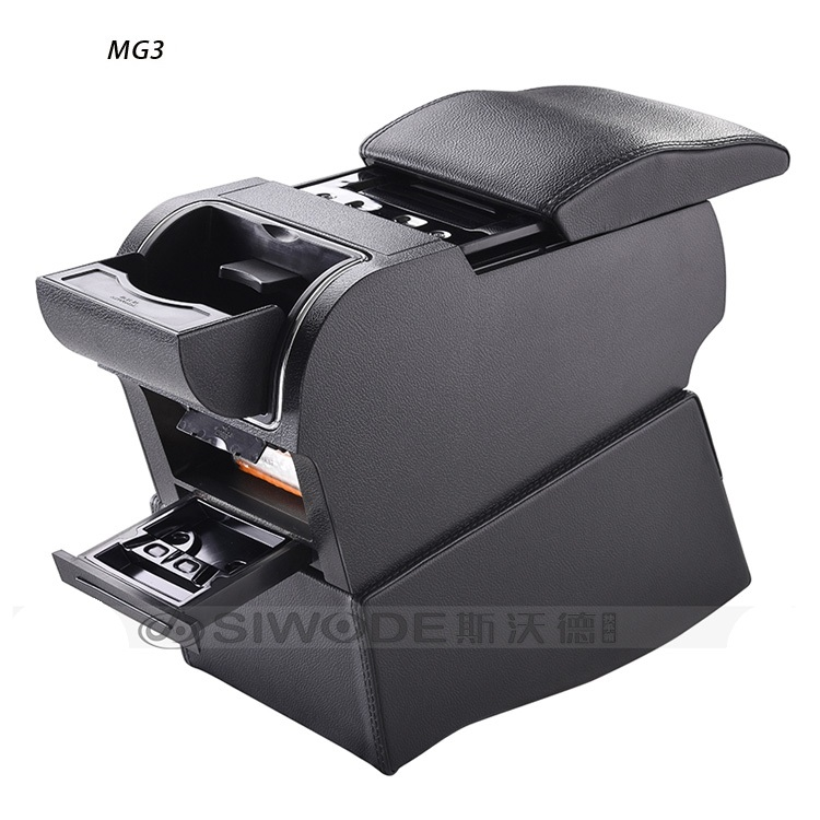 free punch wooden pu leather special car armrest box with 4 USB hole for MG3 multifunctional car hand box free punch wooden pu leather special car armrest box with 4 usb hole for peugeot301 citroen elysee smultifunctional car hand box