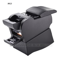 free punch wooden pu leather special car armrest box with 4 USB hole for MG3 multifunctional car hand box