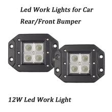 2Pcs 3″ 12V 24V 12W Led Light with Flush Mount IP67 offroad CUBE Light for Car Bumper Lighting Spot WorkLight 4×4 Car-styling