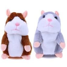 Dzieci chomik pluszowe mówić zabawki dźwiękowe dziecko elektroniczne zwierzęta słodkie pluszowe lalki rekord dźwięku mówiąc chomika mówiące zabawki prezenty bożonarodzeniowe
