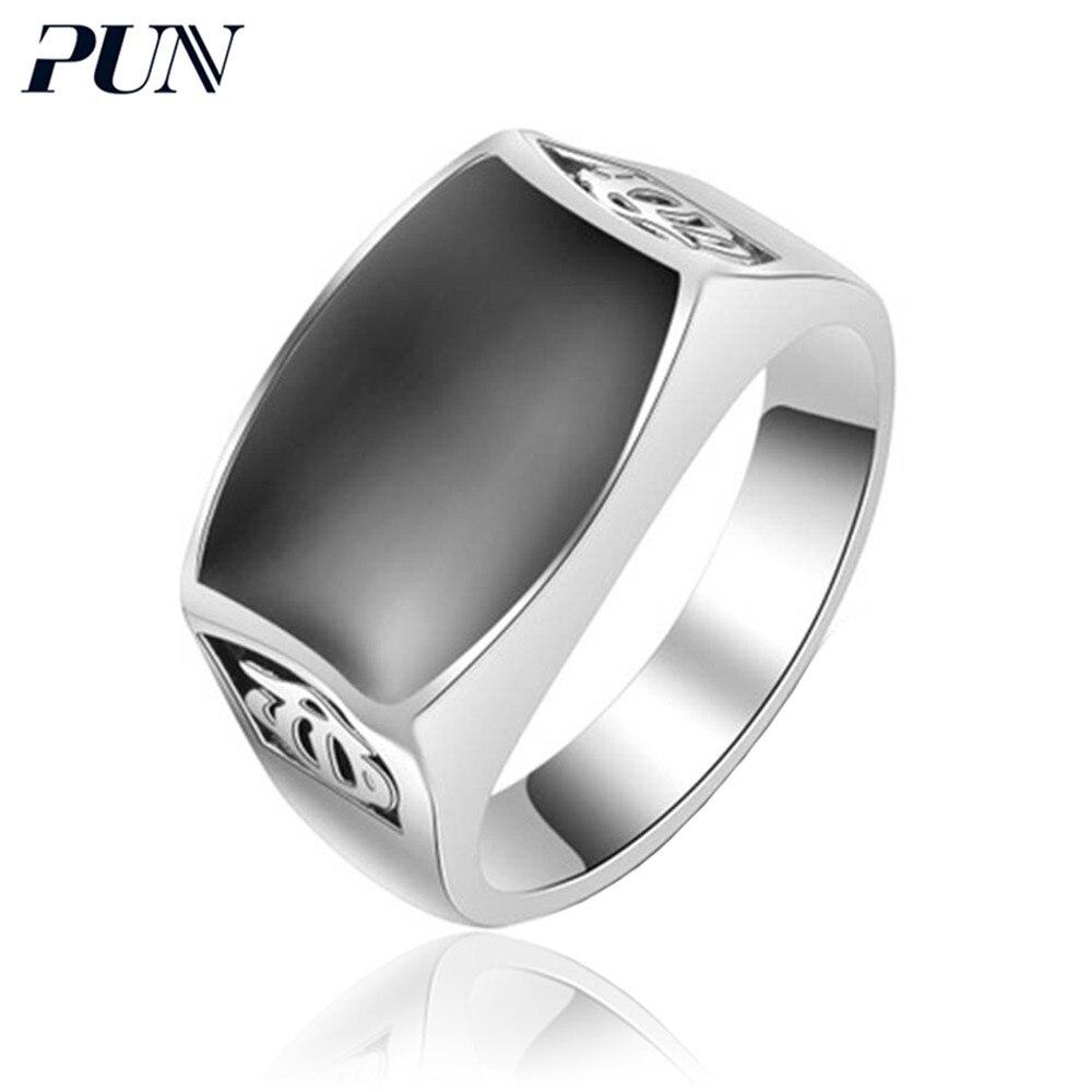 094a76ced589 Juego de palabras punk hombre musulmán islam Alá vintage antiguo  personalizado grande negro anillo de signet anillos para hombres de acero  ...