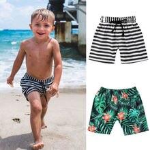 Hirigin/шорты для маленьких мальчиков; Пляжные штаны; повседневные спортивные штаны для бега