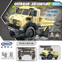 Xingbao XB-03026 Super offroad adventure car Truck Building Blocks Bricks Compatible with legoinset Model toys(China)
