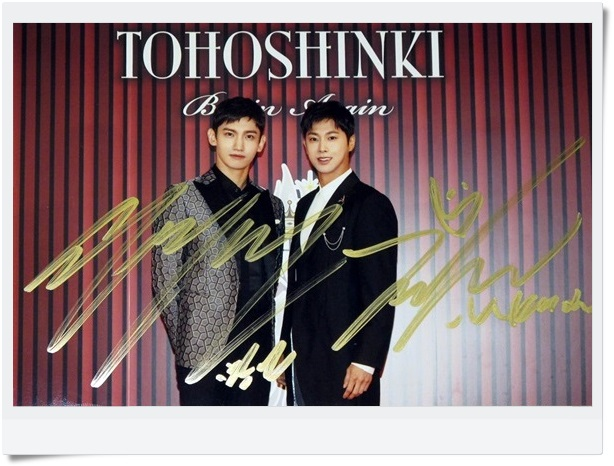signed TOHOSHINKI  Max 	Jung Yunho autographed group photo FINE COLLECTION  6 inches  freeshipping  092017A signed cnblue jung yong hwa autographed photo do disturb 4 6 inches freeshipping 072017 01