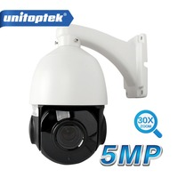 4 Inch Ultra HD 5MP 4MP PTZ IP Camera Outdoor H 265 Network ONVIF Speed Dome