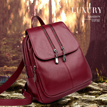 Simple Style Backpack Women PU Leather Backpacks For Teenage Girls School Bags Fashion Vintage Solid Casual Shoulder Bag vintage pu leather laptop backpacks solid men luxury fashion designer backpack british preppy school bags for teenage girls