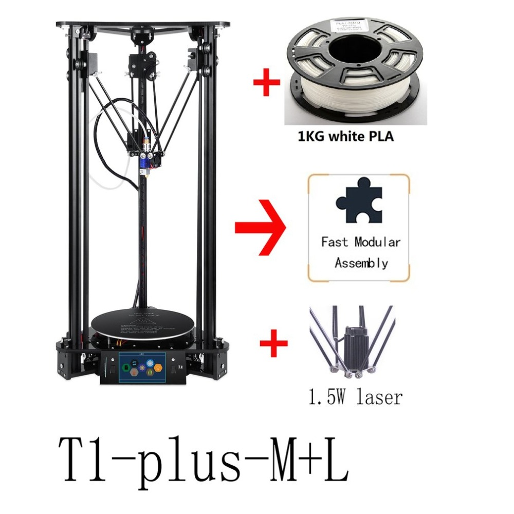 Plus M L Touch Screen 3D Printer with 1 5W Laser Engraving 1KG White PLA