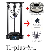 Plus-M+L Touch Screen 3D Printer with 1.5W Laser Engraving & 1KG White PLA Auto Change Material Intelligent Leveling