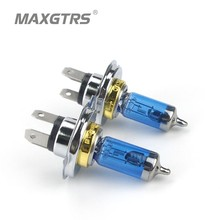 2x High Quality H4 H7 9003 12V 100W Car Halogen Light HeadLight HOD Xtreme Lamp DRL
