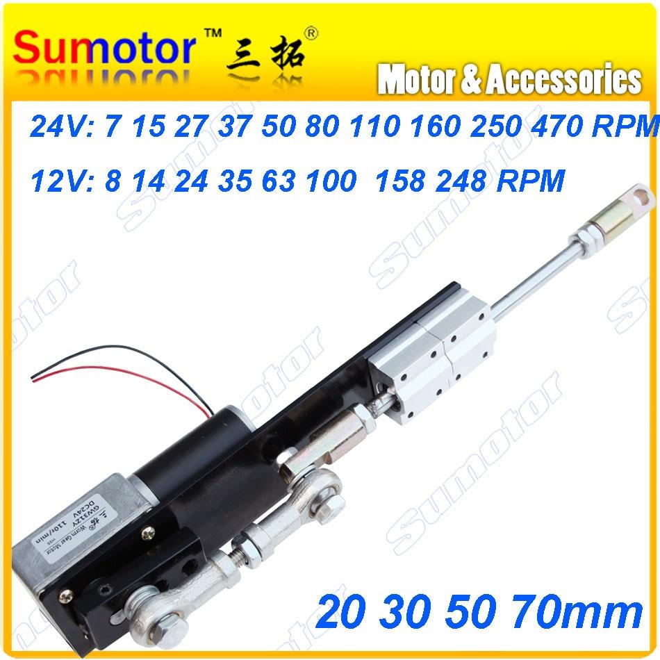 ᗗDC 12V 24V Stroke 20 30 50 70mm Automatic Linear Actuator