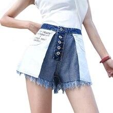 Summer Pocket Denim Shorts For Women Button Shorts Casual Sexy Double Side Wear Jean Trousers High Waist Female Tassel Shorts