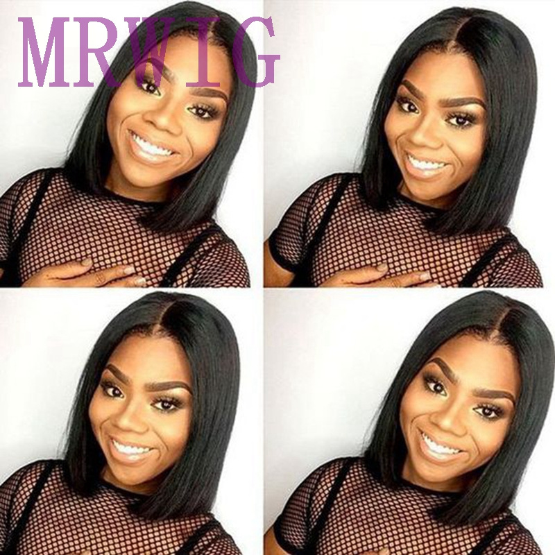MRWIG short bob straight 10in brown/black/blonde glueless front lace wig for african americans