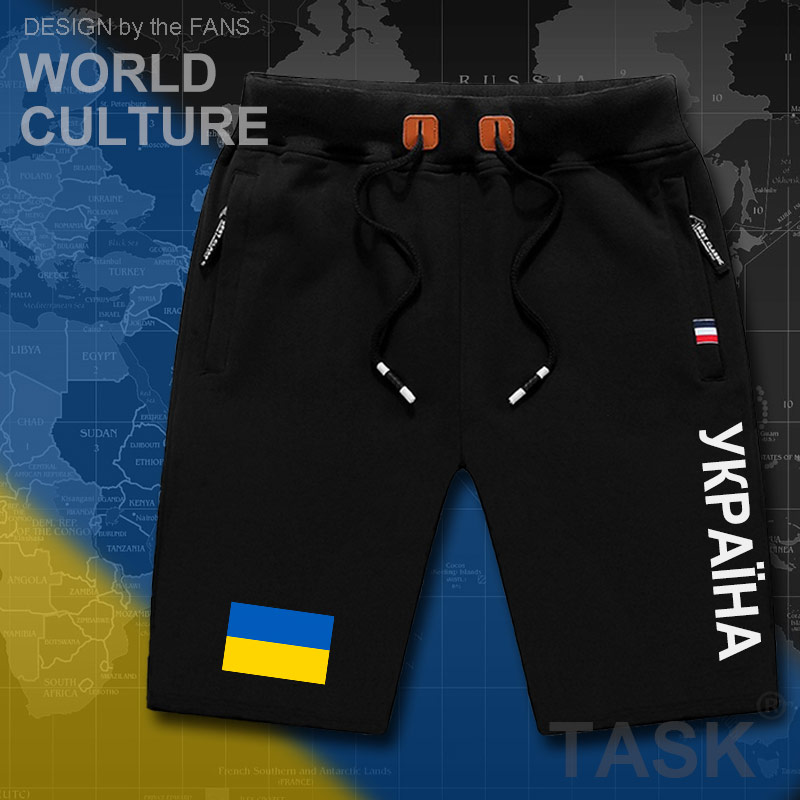 Ukraine Ukrainian Mens Shorts Beach Man Men's Board Shorts Flag Workout Zipper Pocket Sweat Bodybuilding 2017 New UKR Ukrayina