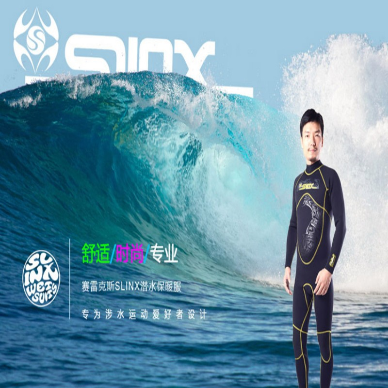 597256e29b Brand NEW Men s 3mm Premium Neoprene Wetsuit Dive Wet Suit Full Body Back  Zipper Black Suit