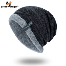 Wool Beanies Knit Men's Winter Hat Hiking Caps Skullies Bonnet Winter Hats For Men Women Beanie Warm Baggy Outdoor Sports Hat