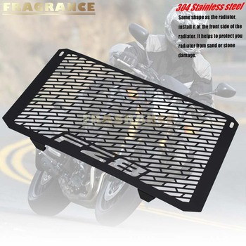 Motorcycle Accessories radiator grille guard protection Stainless Steel For YAMAHA FZ-8 FZ8 FZ 8 Fazer Anniversary 2010-2016