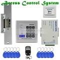 DIYSECUR Дистанционного Управления ID Card Reader Клавиатуры Пароль Система Безопасности Контроля Доступа Kit + Удар Блокировка KD2000