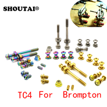 Sale 3 Colors Bicycle Clip + Brake Titanium Alloy Full Set  Screws Nuts For Brompton 49.8g/set Bike Parts