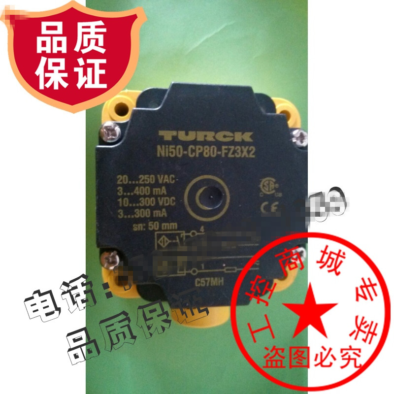 Original new 100% hot spot proximity switch NI50-CP80-FZ3X2 quality assurance original new 100% hot spot import quality trip switch d4c 1342 limit switch quality assurance