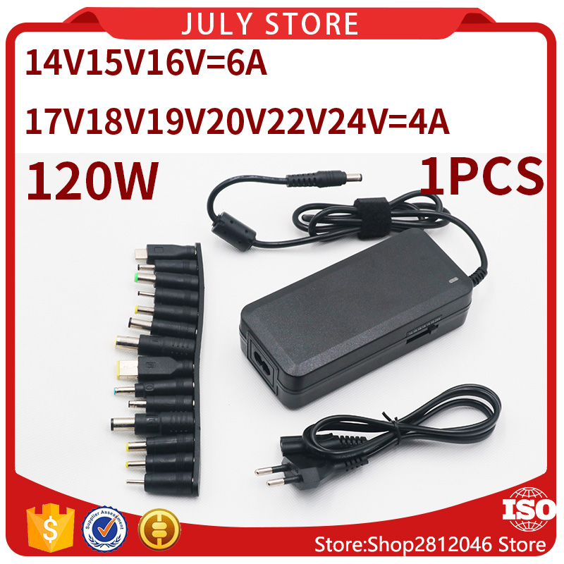 DC 12V/15V/16V/18V/19V/20V/24V 4-6A 120W Laptop AC Universal Power Adapter Charger for ASUS DELL Lenovo Sony Toshiba Laptop asus laptop adapter 19v 6 32a 120w 5 5 2 5 pa 1121 28 ac power charger for asus n750 n500 g50 n53s n55 laptop