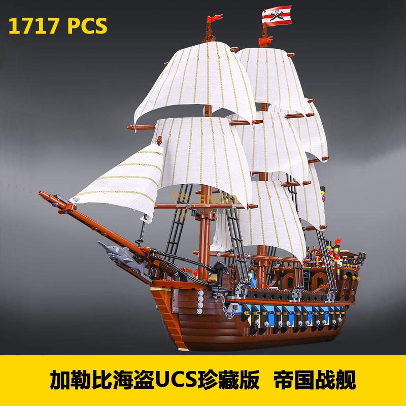 NEW LEPIN 22001 Pirate Ship Imperial warships Model Building Kits Block Briks Toys Gift 1717pcs Compatible 10210 boy gift lepin 22001 imperial warships 16002 metal beard s sea cow model building kits blocks bricks toys gift clone 70810 10210