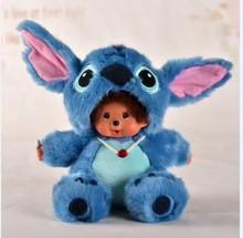 Free shipping new fashion Cute 20cm Monkiki monchichi plush doll stuffed toys.children friend gift