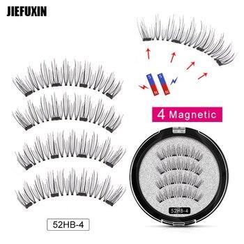4 Magnetic Eyelashes Extension Natural False Eyelash on magnets Reusable 3D Magnetic Fake Eye Lashes Makeup 52HB-4