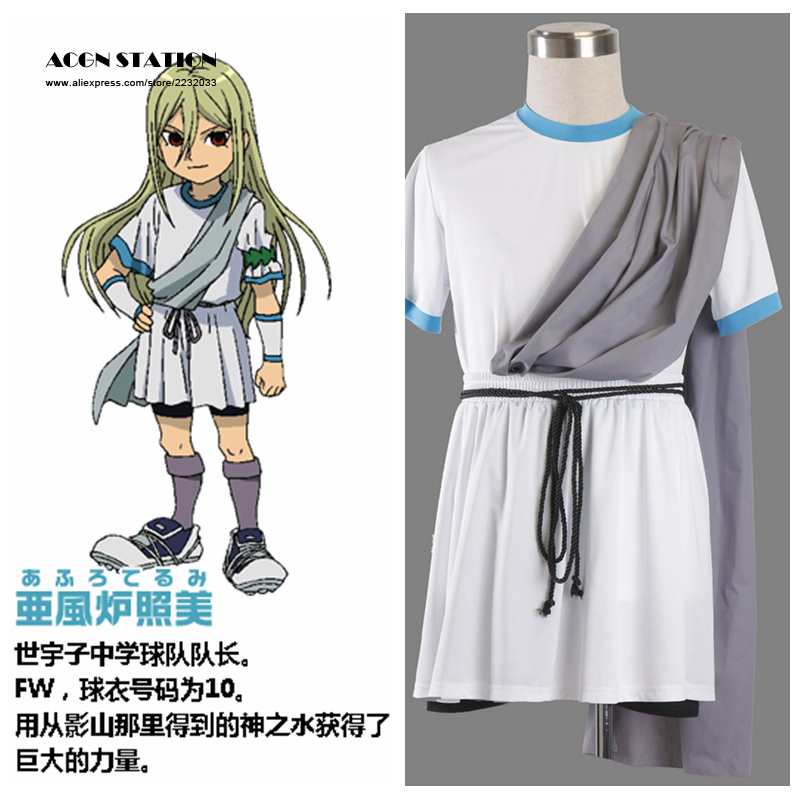 2018 Free Shipping Inazuma Eleven Anime Zeus Junior High School Costume Jersey Halloween Cosplay Tailor made