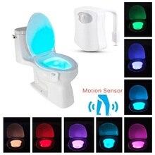 Motion Sensor LED Toilet Light Night Light Seat Lamp Luminaria 8 Color Changing Auto RGB PIR Human Waterproof For Bathroom