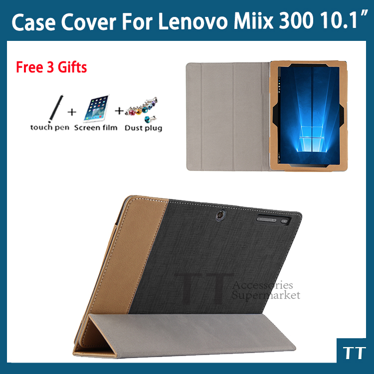 For Lenovo Miix 300 Case High quality PU Leather case for Miix300 10.1