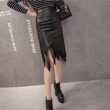 Autumn Winter Women Fringed Tassel Black PU Leather Skirt High Waist Slim Package Hip Skirt Elegant Bodycon OL Midi Skirt