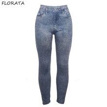 FLORATA Summer New Stylish Lady's Gray Denim Like Faux Jean Pants Leggings Casual Leggings Denim blue Pencil Pants wit pocket