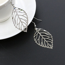 Geometric Hollow Plant Leaves Dangle Earring Silver Gold Color Stainless Steel Trendy Romantic Women Earrings