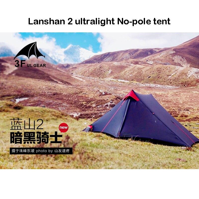 3F UL Gear Lanshan2 15D 3 saisons ultra-léger 2 tours-forme 2 personnes revêtement de silicium tente de Camping pas de poteaux pas de feuille de sol