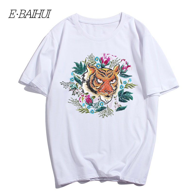 41c34e1e No matter what kinds of t shirt design template you are finding now, we can  provide you that. For boys, girls, men, women, we have them all.